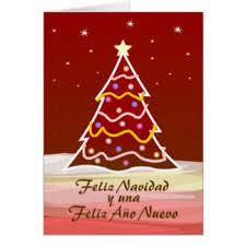 spanish greeting cards zazzle co uk