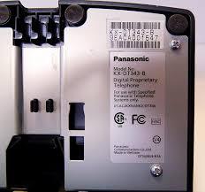amazon com panasonic digital telephone kx dt343 b corded
