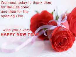 happy new year comments graphics