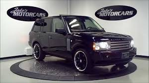 2008 range rover java black on 2008 images tractor service and