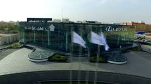 lexus service abu dhabi lexus showroom centre in riyadh youtube