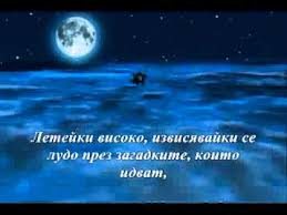 electric light orchestra ticket to the moon electric light orchestra ticket to the moon превод youtube