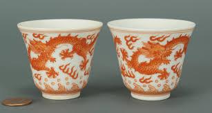 lot 25 pair chinese sake cups dragon design
