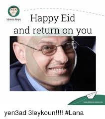 Eid Memes - 25 best memes about happy eid happy eid memes
