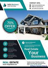 rent templates resumess memberpro co