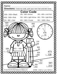 addition color by number addition worksheets 3rd grade free