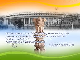 Indian Flags Wallpapers For Desktop Indian Wallpaper Download