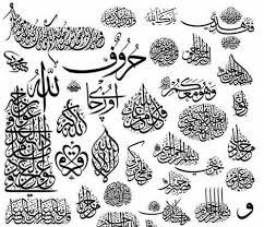 38 best arabic tattoo designs idea images on pinterest arabic