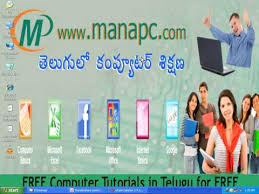 Electricity Bill Desk How To Pay Electricity Bill Online Manapc