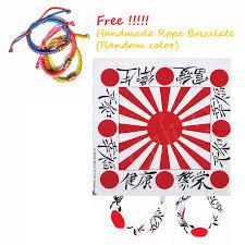 Japanese Navy Flag Japanese Flag Bandana Ebay