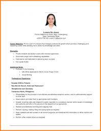 It Support Resume Finance Internship Resume Sample Combination How To Write Splixioo