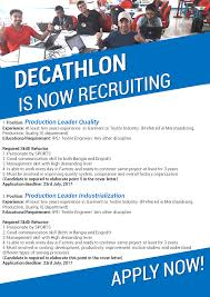 application letter any position available decathlon bangladesh linkedin candidate must be able to available for dhaka and chittagong location we highly recommand you not to apply if you don t matches with the requirements