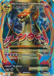 amazon black friday deals for pokemon packs 25 best best pokemon card ideas on pinterest mega charizard