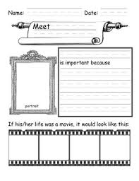 biography of famous persons pdf 1st grade biography graphic organizer teaching resources teachers