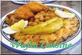 wafia cuisine beautiful recette cuisine tunisienne hostelo