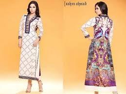 dress design casual dresses designs 2017 for