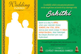 Indian Wedding Invitation Free Indian Wedding Invitation Templates Paperinvite