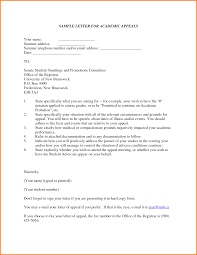 academic appeal letter letterhead template sample