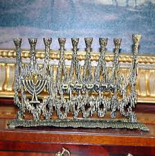 jerusalem menorah vintage 60s brass hanukkah menorah candlestick brutalist