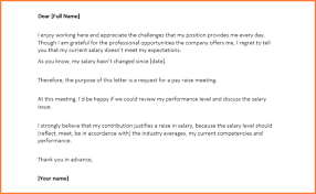 doc salary review letter template u2013 fundraiser donation request