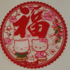 cny home decoration hello kitty cny decoration wall sanrio chinese new year home