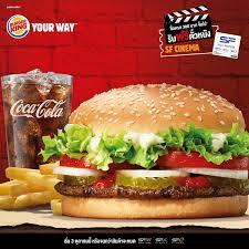 cuisine burger burger king ร บฟร ต วหน ง whereonsale