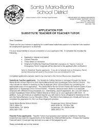 Cover Letter For Substitute Teaching Shot Driver Cover Letter
