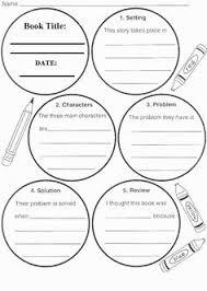2nd grade book report template second grade book report template book report form for 2nd 3rd