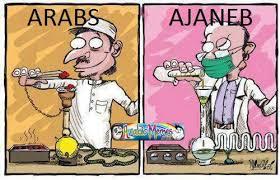 Arabs Meme - 19 epic arab memes that all arabs can relate to barakabits