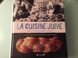 recette cuisine juive la cuisine juive michel tanguy