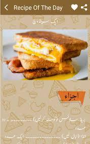 cuisine pakistanaise recette free recettes de cuisine pakistanaise recettes cuisine 1 2