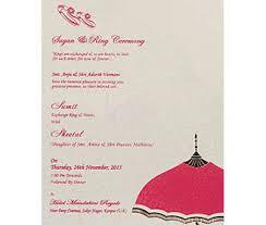 100 Hindu Wedding Invitations Your Royal Wedding Invitation With Multi Color Umbrellas Wedding