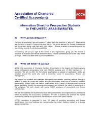 prospective student information sheet uae jps