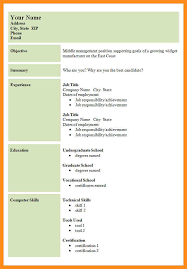 How To Make Resume For Teaching Job by Resume Cv Format Bio Data Form Pdf Download Beautiful Excellent