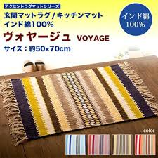 Kitchen Accent Rugs Cotton Rugs For Kitchen U2013 Acalltoarms Co