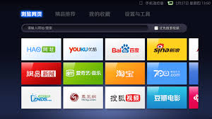 china u0027s ucweb launches uc browser for tv