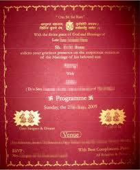 marriage invitation card format in paperinvite