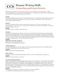 Mcdonalds Resume Skills Skills And Accomplishments Resume Examples Resume Example And