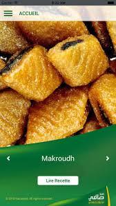 recette de cuisine all recettes de cuisine benna safi on the app store
