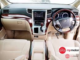 lexus 7 seater malaysia 2008 toyota alphard for sale in malaysia for rm123 800 mymotor