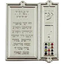 hoshen stones car mezuzah hoshen stones hebrew traveler prayer amulet protection