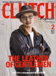 magazine u0026 book clutch web