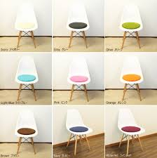 Round Chair Cushions Think88 Rakuten Global Market In The Purchase Together With The