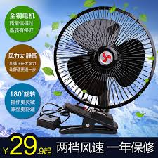 Car Ceiling Fan by China Car Fan Price China Car Fan Price Shopping Guide At Alibaba Com