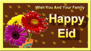 Eid Invitation Card Happy Eid Greeting Card Video Greeting Ecard Youtube