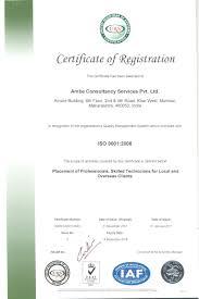 Mep Mechanical Engineer Resume Ambe Consultancy Services Pvt Ltd