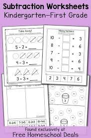 free k 1 subtraction worksheets instant download subtraction