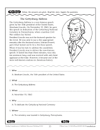 comprehension passages teaching resources