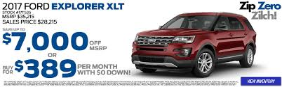 Ford Explorer Parts - cloninger ford of hickory l ford dealer by canton gastonia north