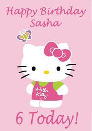 personalised kitty birthday card